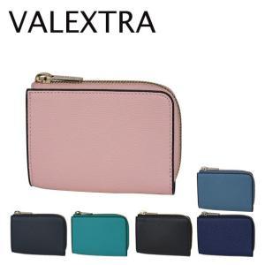 ヴァレクストラ キーケース V1L10 28 選べるカラー daily-3