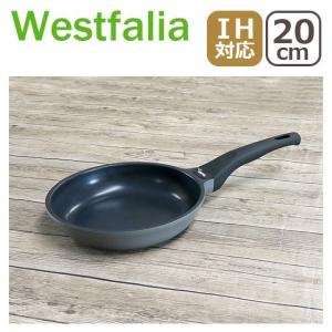 Westfalia(ウェストファリア)20cm フライパン WF-20F IH対応|daily-3