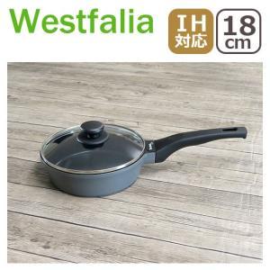 Westfalia(ウェストファリア)18cm ソテーパン(ガラス蓋付) WF-18SP IH対応|daily-3