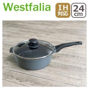 Westfalia(ウェストファリア)24cm ソテーパン(ガラス蓋付) WF-24SP IH対応|daily-3