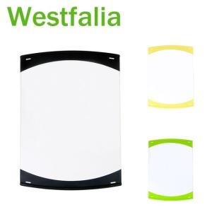 Westfalia(ウェストファリア)抗菌まな板 WF-CBS 選べるカラー|daily-3