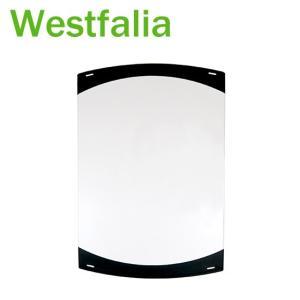 Westfalia(ウェストファリア)抗菌まな板(大)ブラック WF-CBL.BK|daily-3