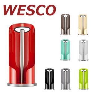 ウエスコ キッチン&トイレットペーパーホルダー 選べるカラー|daily-3