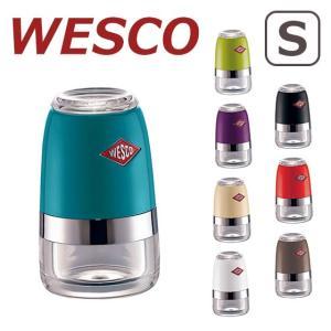 ウエスコ ソルト&スパイスグラインダー S 選べるカラー|daily-3