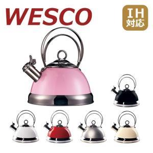 ウエスコ ウォーターケトル 選べるカラー IH対応 やかん 笛吹き|daily-3