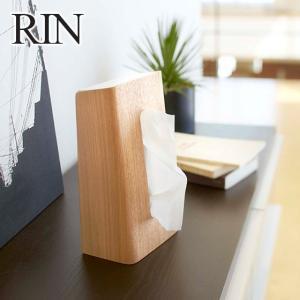 ティッシュケース 木製 Rin・リン ナチュラル 縦型 山崎実業|daily-3