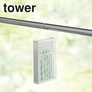 マグネット虫除けプレートカバー tower・タワー ホワイト・ブラック 目隠し 山崎実業|daily-3