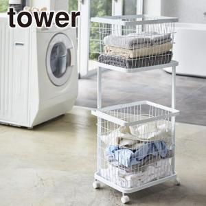 ランドリーワゴン+バスケット tower/タワー ホワイト/ブラック 山崎実業|daily-3