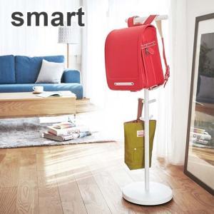 ランドセルスタンド smart/スマート ホワイト/ブラック 収納スタンド 山崎実業|daily-3