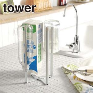 Tower(タワー) キッチンエコスタンド 6784・6785 選べる2カラー(ホワイト・ブラック)|daily-3