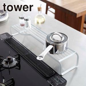 Tower(タワー) コンロ奥ラック S 997220・997221 選べる2カラー(ホワイト・ブラック)|daily-3