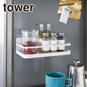Tower(タワー) マグネットスパイスラック 2522/2523 選べる2カラー(ホワイト・ブラック)|daily-3