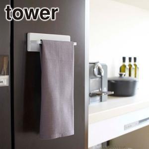 Tower(タワー)ウォールキッチンタオルハンガー 7125/7126 選べる2カラー(ホワイト・ブラック)|daily-3