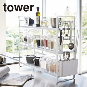 Tower(タワー)シンク上キッチン収納ラック 3257/3258 選べる2カラー(ホワイト・ブラック) 山崎実業|daily-3