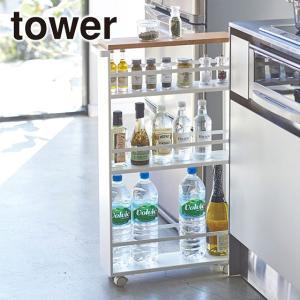 Tower(タワー)ハンドル付きスリムワゴン 3627/3628 選べる2カラー(ホワイト・ブラック) 山崎実業|daily-3