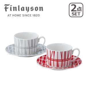 Finlayson(フィンレイソン)コロナ ペアコーヒーセット カップ&ソーサー|daily-3
