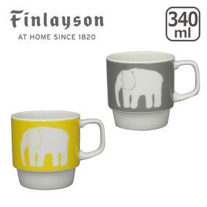 Finlayson(フィンレイソン)エレファンティ50th マグカップ 選べるカラー|daily-3