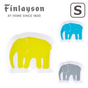 Finlayson(フィンレイソン)エレファンティ50thプレートS 選べるカラー|daily-3
