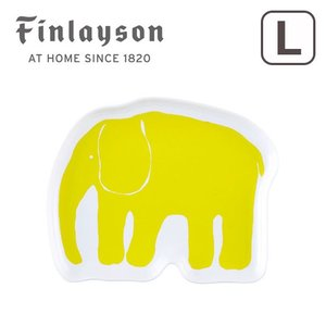 Finlayson(フィンレイソン)エレファンティ50th プレートL(イエロー) FIN62-141|daily-3