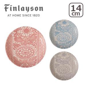フィンレイソン タイミ 14cmプレート 選べるカラー|daily-3