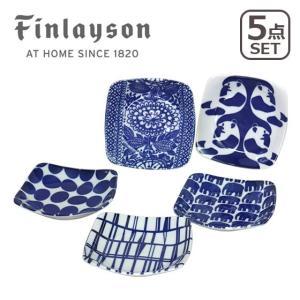 フィンレイソン 角皿5枚セット(コロナ・エレファンティ・アヤトス・ポップ・タイミ)|daily-3