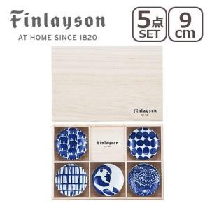 フィンレイソン 木箱入 豆皿揃 5個セット(コロナ・エレファンティ・アヤトス・ポップ・タイミ)|daily-3