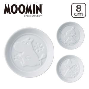 MOOMIN(ムーミン)MM1800 ディッププレート 選べるキャラクター|daily-3