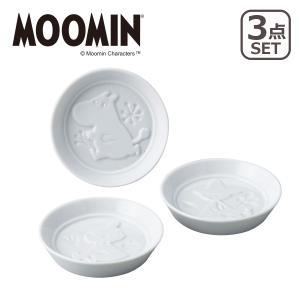 MOOMIN(ムーミン)MM1800 ディッププレート 3点セット|daily-3