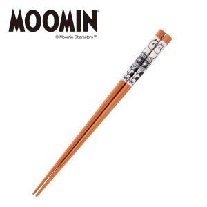MOOMIN(ムーミン)ムーミンバレー 箸 選べるデザイン|daily-3