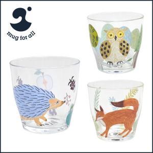 mug for all 松尾ミユキ ガラスタンブラー 選べるアニマル|daily-3