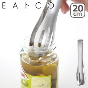 EAトCO(いいとこ)Hasam ハサム AS0011 万能トング ヨシカワ|daily-3