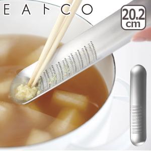 EAトCO(いいとこ)Oros オロス AS0012 グレーター おろし金 ヨシカワ|daily-3