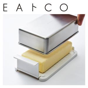 EAトCO(いいとこ)Butter Case バターケースコンテナ AS0043 ヨシカワ daily-3