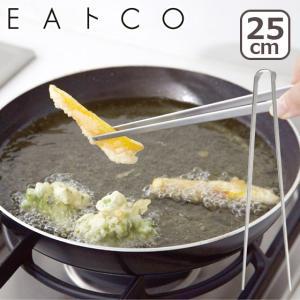 EAトCO(いいとこ)Saibashi サイバシ AS0029 トング ヨシカワ daily-3