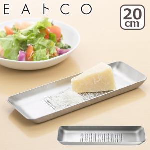 EAトCO(いいとこ)Oros L オロス Lサイズ AS0031 おろし金 グレーター ヨシカワ daily-3