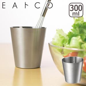 EAトCO(いいとこ)Hakalu ハカル AS0037 計量カップ メジャーカップ ヨシカワ daily-3