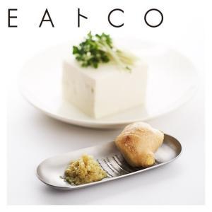 EAトCO(いいとこ) Oros S オロス AS0040 グレーター おろし金 ヨシカワ daily-3
