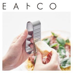 EAトCO(いいとこ) Oros handy grater オロス AS0042 ハンディ グレーター おろし金 ヨシカワ daily-3