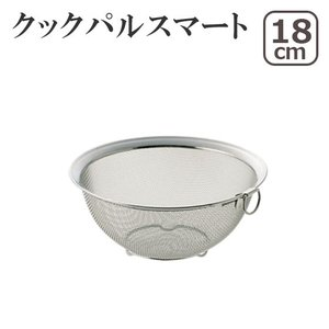 クックパルスマート 丸型ザル18cm 日本製 ヨシカワ|daily-3