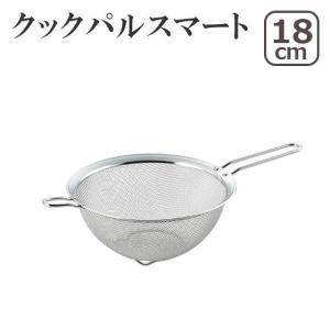 クックパルスマート 手付ザル18cm 日本製 ヨシカワ|daily-3