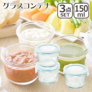 グラスコンテナ3点ロック式ガラス保存容器ミニ丸型 3個セット SJ2719 ヨシカワ|daily-3