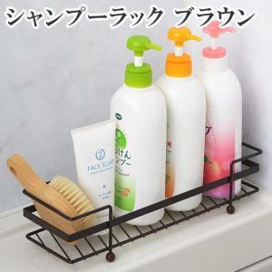 シャンプーラック ブラウン 1305527 ヨシカワ|daily-3