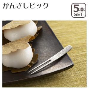 かんざしピック5本組 日本製 ヨシカワ|daily-3