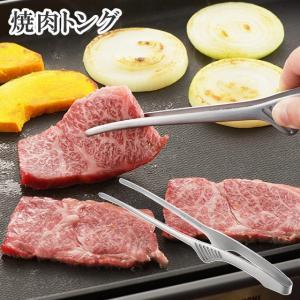 焼肉トング SJ1795 ヨシカワ|daily-3