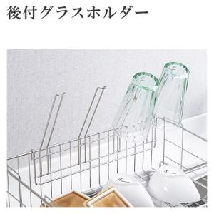後付グラスホルダー 1305451 ヨシカワ|daily-3