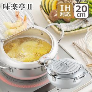味楽亭2 フタ付天ぷら鍋20cm(温度計付)SJ1024 ヨシカワ|daily-3