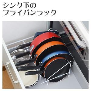 シンク下のフライパンラック 1305743 ヨシカワ|daily-3