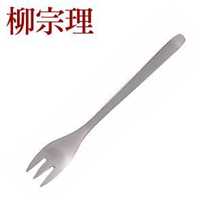 柳宗理 ステンレス カトラリー デザートフォーク 1250|daily-3