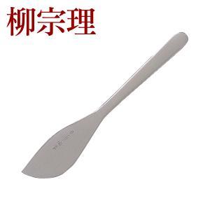 柳宗理 ステンレス カトラリー バターナイフ 1250|daily-3