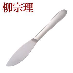 柳宗理 ステンレス カトラリー ディナーナイフ 1250|daily-3